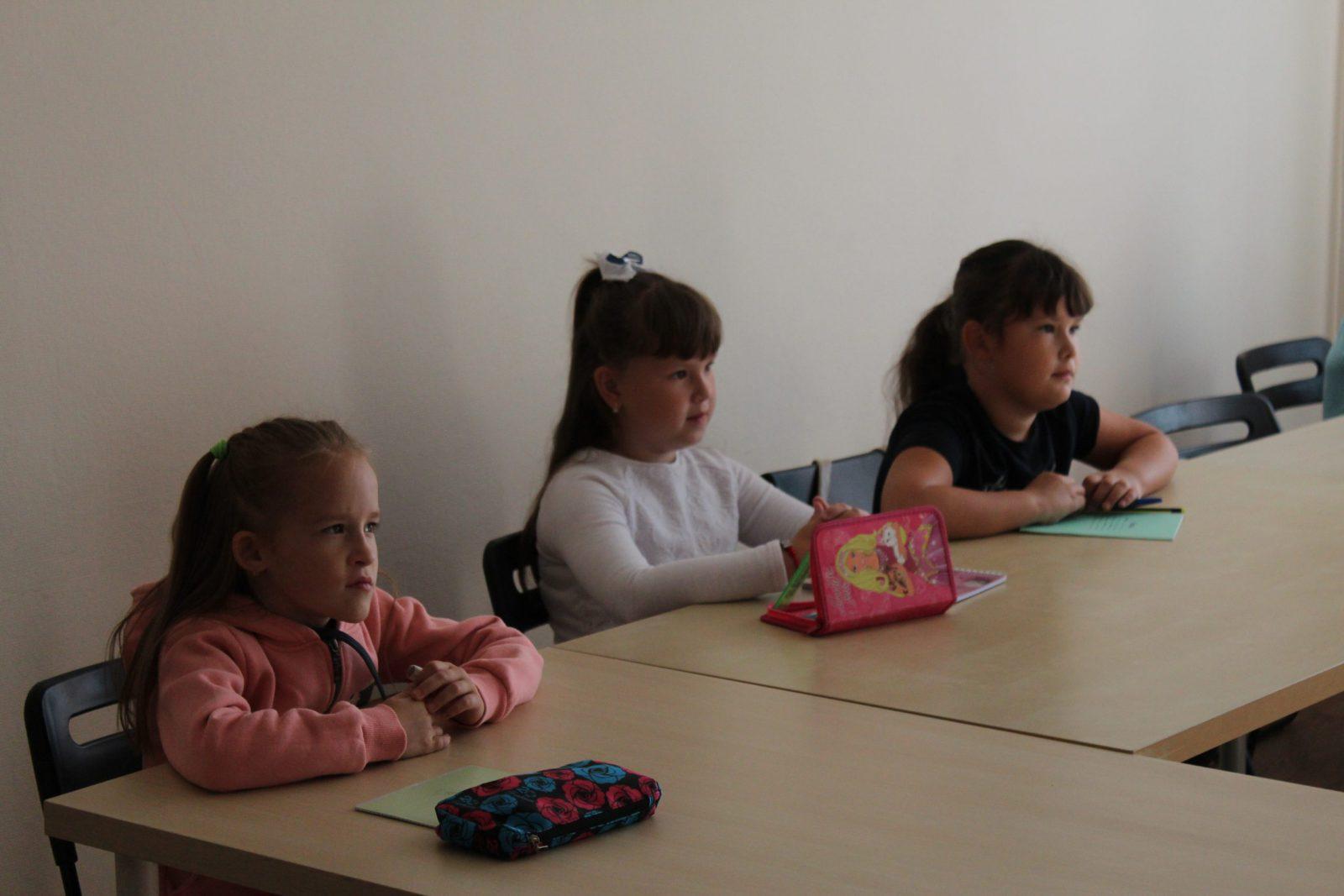 школа иностранного языка
