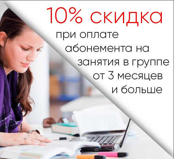 акция на изучение иностранных языков