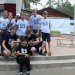 летний языковой лагерь