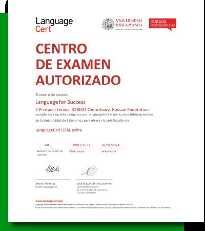 LanguageCert USAL esPro