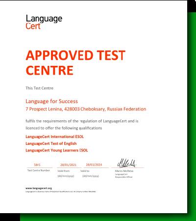 LanguageCert International ESOL